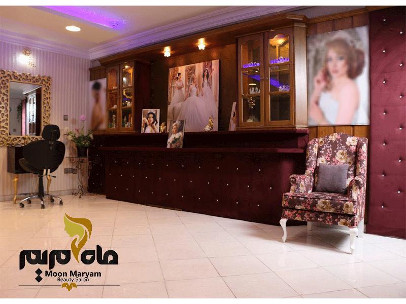 سالن زیبایی ماه مریم مشهد