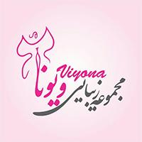 مجموعه زیبایی ویونا در تهران