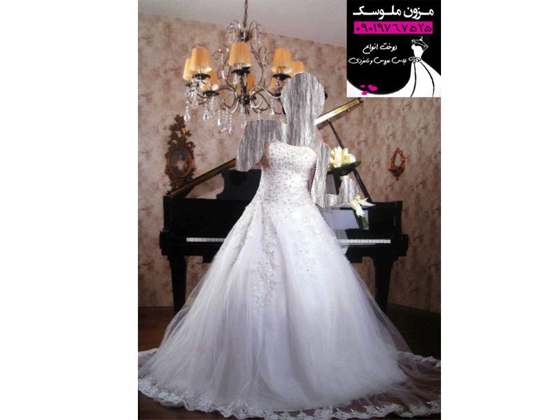 مزون عروس ملوسک مشهد