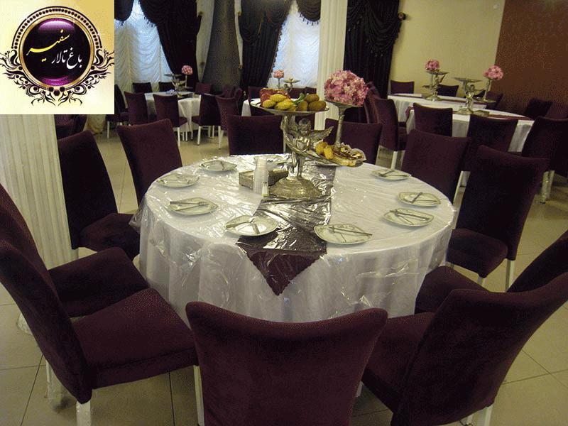 باغ تالار سفیر مشهد