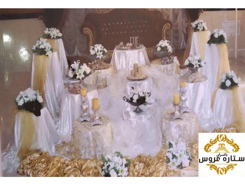 باغسرای ستاره عروس مشهد