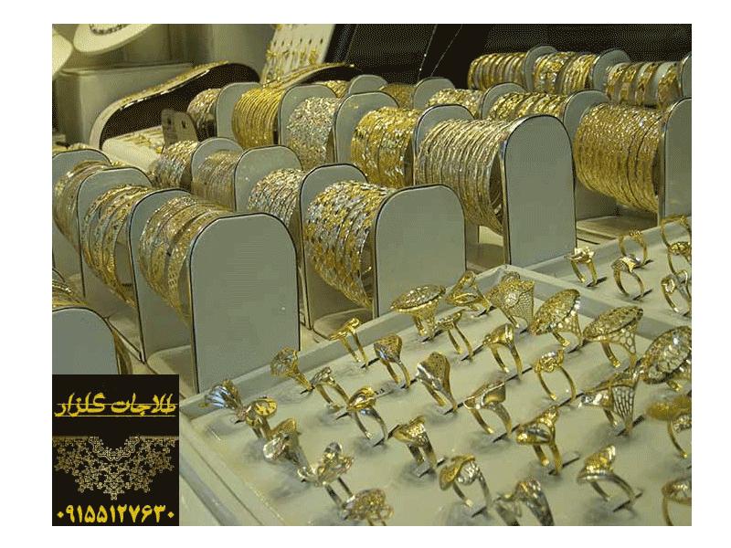 طلا فروشی در مشهد