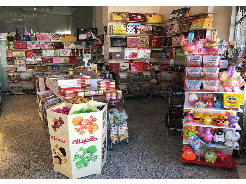 شیرینی سرای ایرج میرزا در مشهد