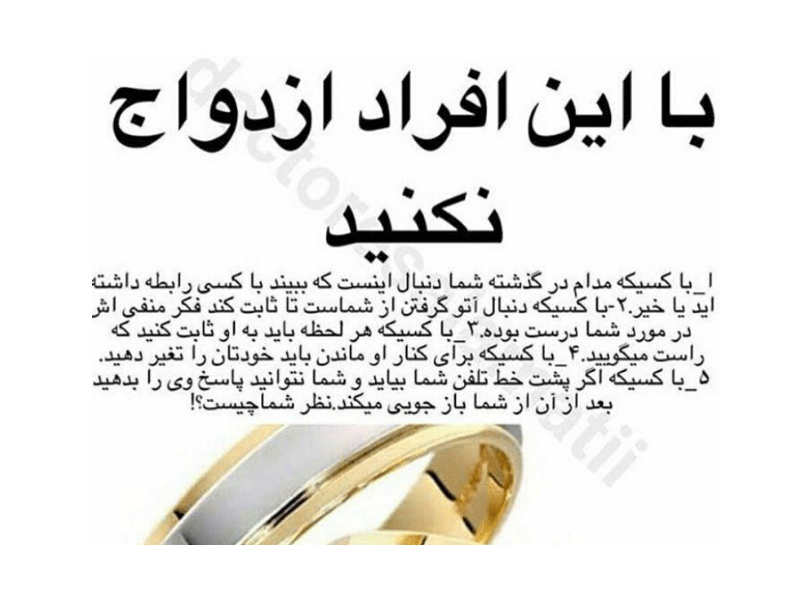 مرکز مشاوره و خدمات روانشناسی کریمی نسب در مشهد