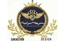 تشریفات سرائیان در اصفهان