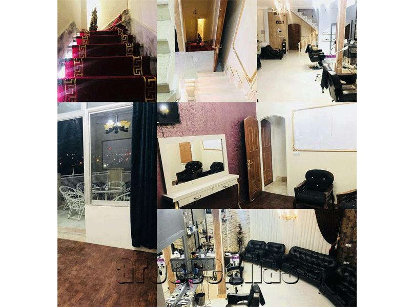 سالن زیبایی و آرایشگاه آقایان شمس در مشهد