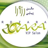 سالن زیبایی رزآرا مشهد
