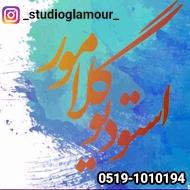 استودیو گلامور مشهد