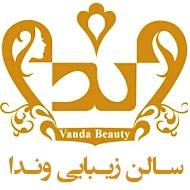 سالن زیبایی وندا مشهد