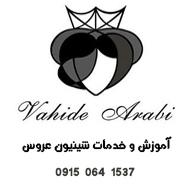 خدمات و آموزش تخصصی شینیون عروس در مشهد