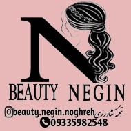 سالن زیبایی رمل مشهد
