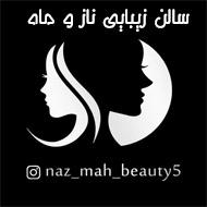 سالن زیبایی هلو مشهد