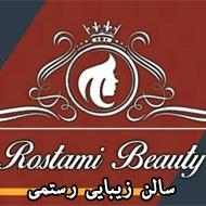 سالن زیبایی ناناز مشهد