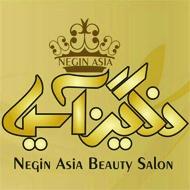 سالن زیبایی نگین آسیا