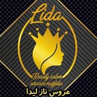 سالن زیبایی ترلان ناز در مشهد