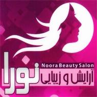 سالن زیبایی نورا مشهد