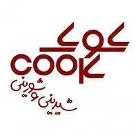 شیرینی فروشی کوک تهران