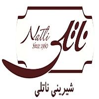 قنادی ناتلی تهران