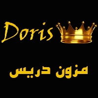 مزون عروس دریس تهران
