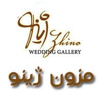 مزون عروس ژینا در تهران