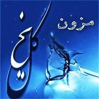 مزون عروس گل یخ تهران