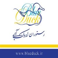 رستوران اردک آبی در تهران