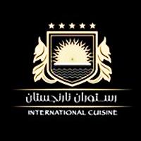 رستورانهای نمونه تهران