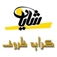ظروف کرایه در تهران