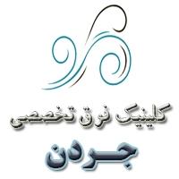 مرکز فوق تخصصی پوست و مو در تهران