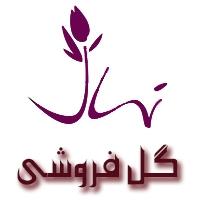 مرغوب ترین گل فروشی های تهران