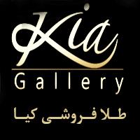 برترین گالری طلا در تهران