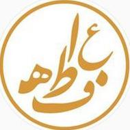 سالن زیبایی عاطفه فکور مشهد
