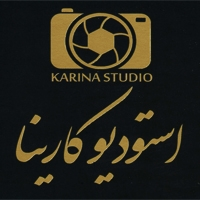استودیو کارینا مشهد