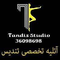 آتلیه تخصصی تندیس در مشهد