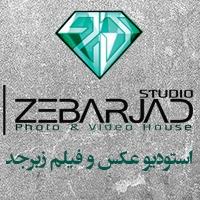 آتلیه عکس و فیلم زبرجد در مشهد