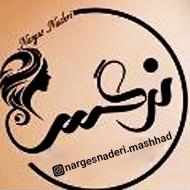 گروه زیبایی مهری ماه مشهد