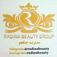 سالن زیبایی رادینا پرارین سابق مشهد
