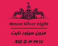 بهترین مزون تخصصی لباس عروس و لباس شب در مشهد