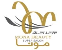 سالن زیبایی مونا مشهد