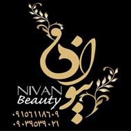 سالن زیبایی نیوان مشهد