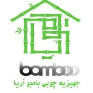 جهیزیه چوبی بامبو آریا در مشهد