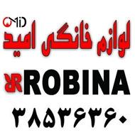 لوازم خانگی روبینا امید در مشهد