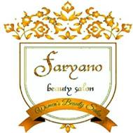 سالن زیبایی فریانو در مشهد