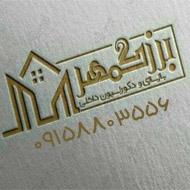 بازسازی و دیزاین دکوراسیون داخلی کناف در مشهد