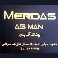 پوشاک آقایان مرداس و کت و شلوار داماد در مشهد
