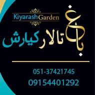 باغ تالار کیارش در مشهد