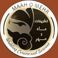 تشریفات و برگزاری مجالس ماه و مهر مشهد
