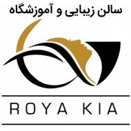 سالن زیبایی لیانا در مشهد