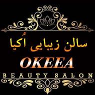سالن زیبایی اکیا در مشهد