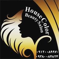 سالن رنگ موی تخصصی House color در مشهد